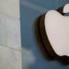 Apple Pushes Back on DOJ Claims That Company Won't Unlock iPhones Belonging to Shooter